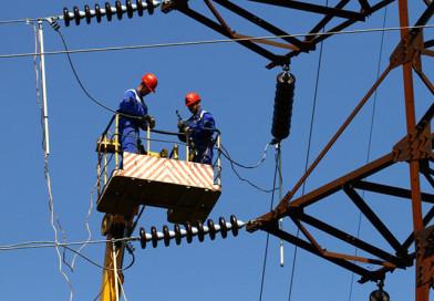 Отключения электроэнергии по графику РЭС