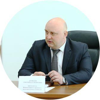 Дмитрий Демидов 2