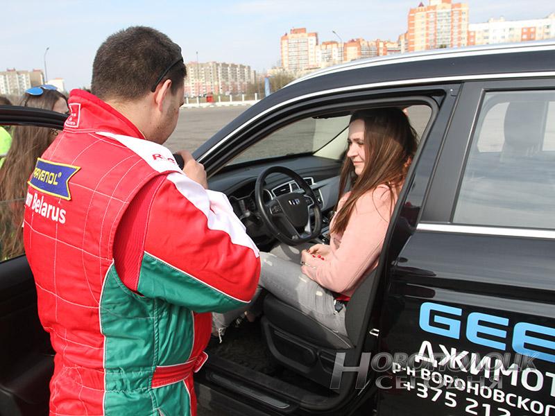 Alena_Goncharova