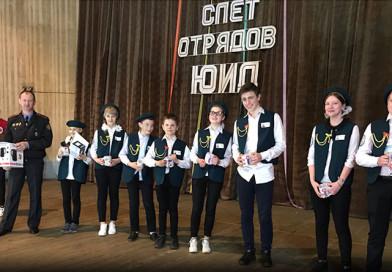 XXIII городской слет отрядов юных инспекторов дорожного движения прошел в Новополоцке
