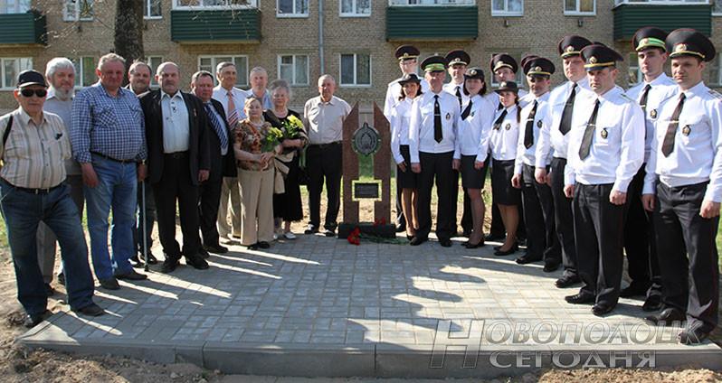 Znak_GOVD_Obschaya_foto