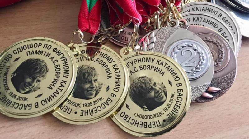 Медали миниатюра