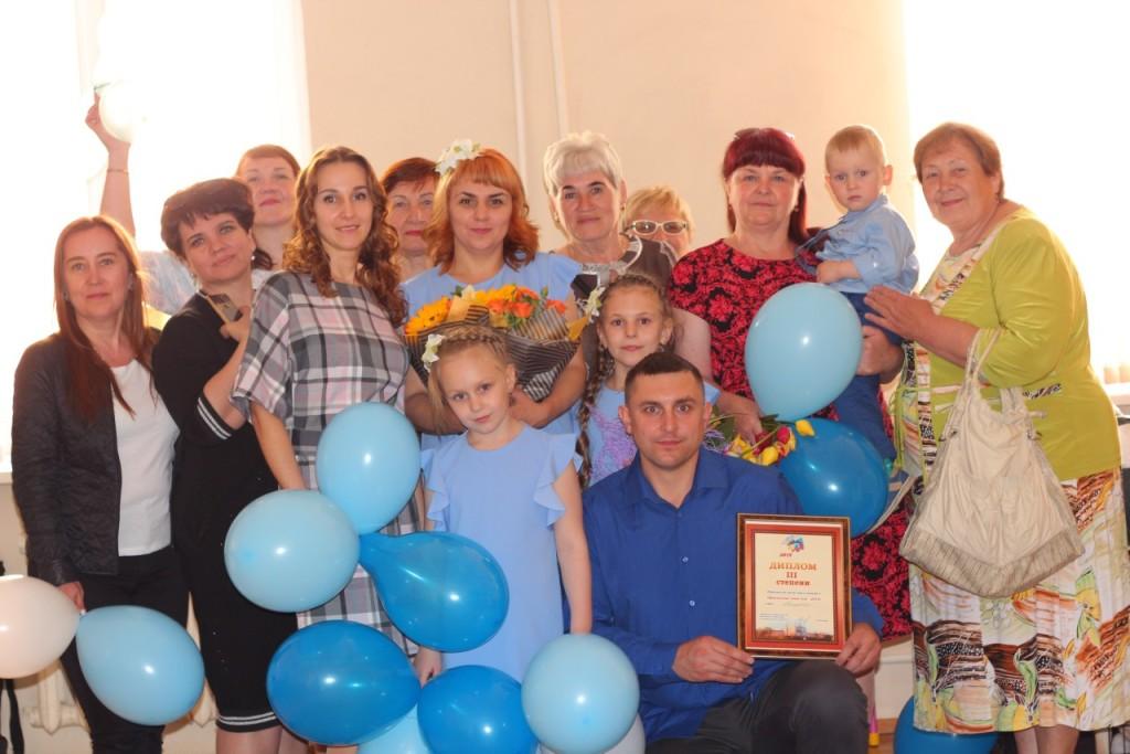 Семья Ольги и Евгения Потребко вместе с группой поддержки –близкими, друзьями и коллегами
