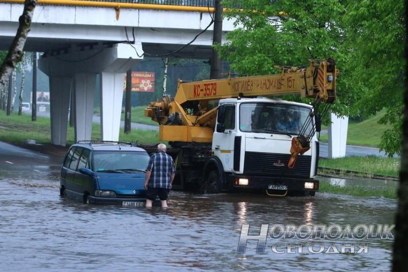 Ливень потоп 2
