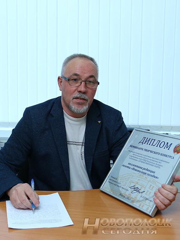 Павел Бурдыко