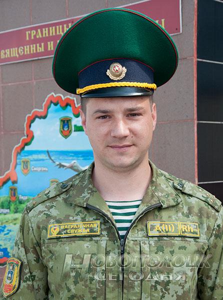 Алексей Мутшаль