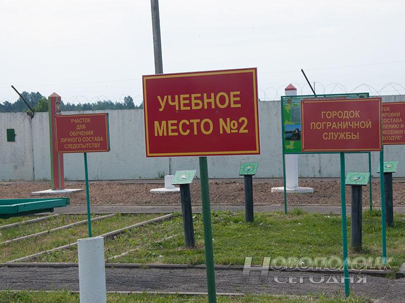 Plusy_Uchebka