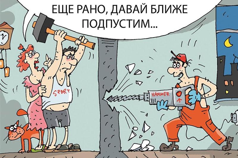 Shumnye_sosedi