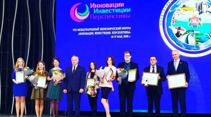Молодые ученые Полоцкого госуниверситета стали лауреатами премии Витебского облисполкома