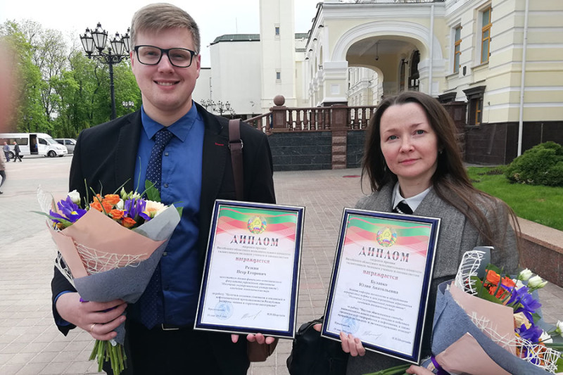 laureaty-premii-2