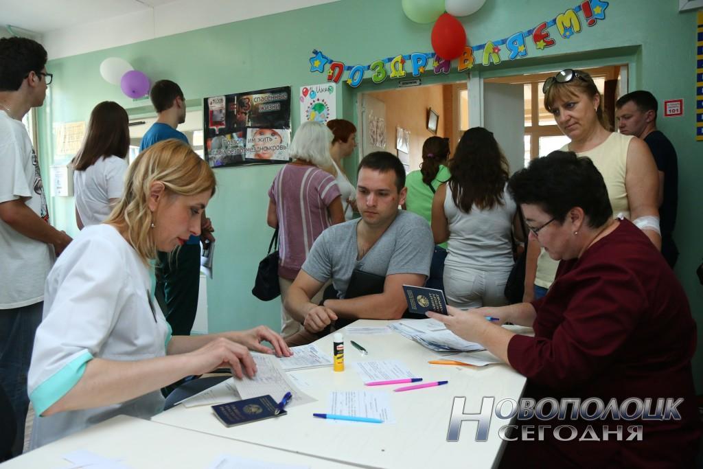 Регистрация доноров-новополочан на станции переливания крови