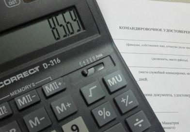 В Новополоцке вскрылась махинация с командировочными