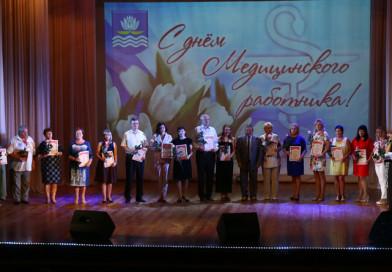 Благодарность и поздравления – медицинским работникам Новополоцка