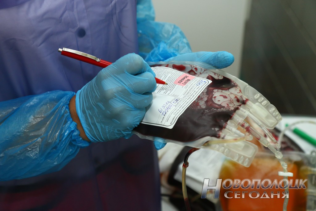 Обычная порция донорской крови– 470 мл
