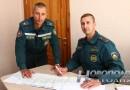 Быть на линии огня. Зачем в Новополоцке появилось новое структурное подразделение МЧС?