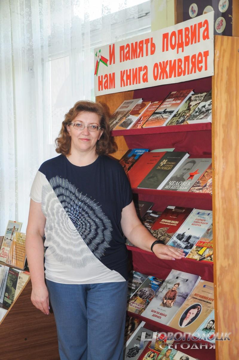 Татьяна Валерьевна Воронец рекомендует новополочанам серию книг История для школьников и военную прозу В.Быкова