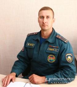 Евгений Гладыш