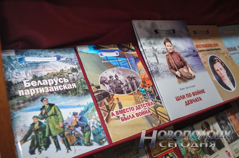 В красочных издания восстают события Великой Отечествнной войны