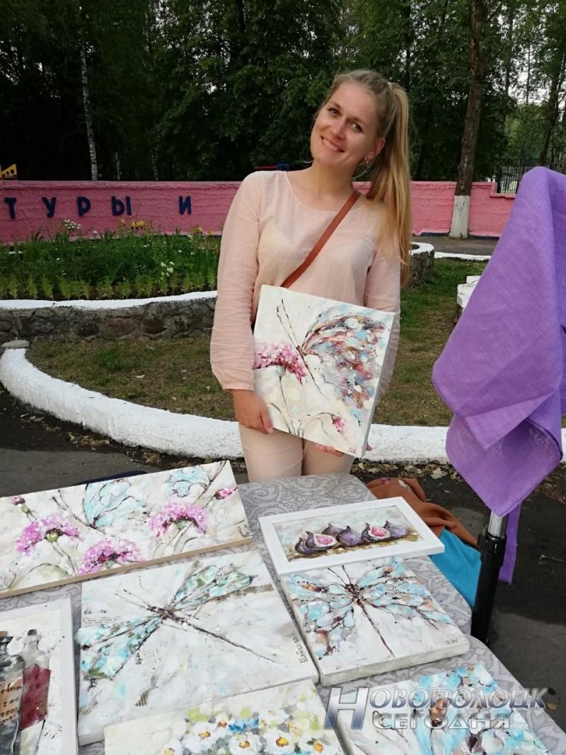 Третье место - Наталья Шайкова