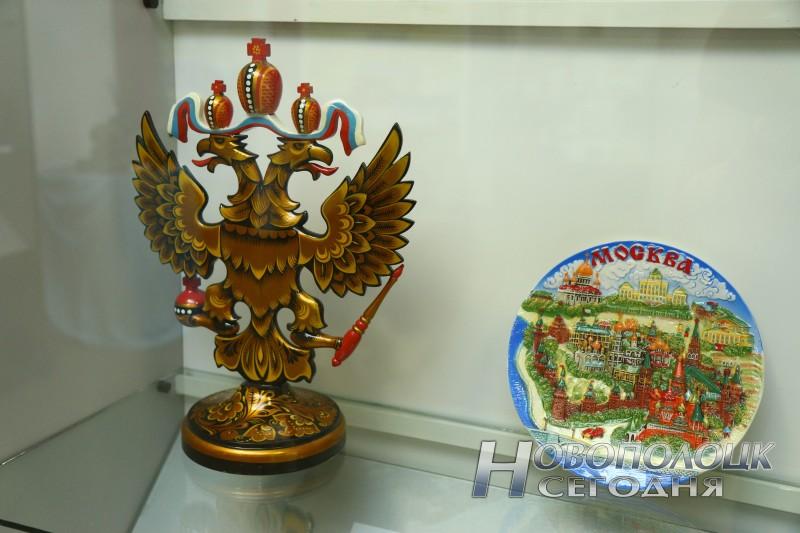 Москва подарок