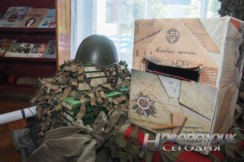 Интерес посетителей библиотеки к военной прозе подогревают тематические книжные выставки с инсталляциями и экспонатами.