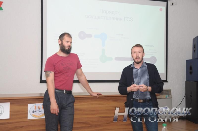 Спикеры семинара Сергей Лапчик и Эдуард Шипицын рассказали представителям госструктур  и общественных организаций о наработках сопровождаемого трудоустройства, которые реализованы в Минске