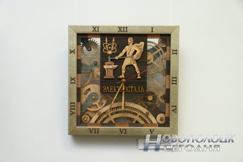Электросталь часы