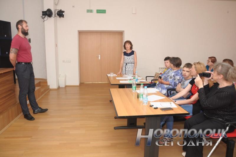 """Родители новополочан, входящих в состав НГО ОО """"Белорусская ассоциация помощи детям-инвалидам и молодым инвалидам"""", делились своими наблюдениями"""