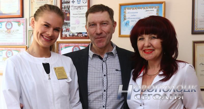 Екатерина Князюк, Алексей Шавкело, Жанна Плиско