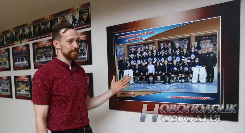 Андрей Ильин у группового портрета команды «Химик» сезона-201819