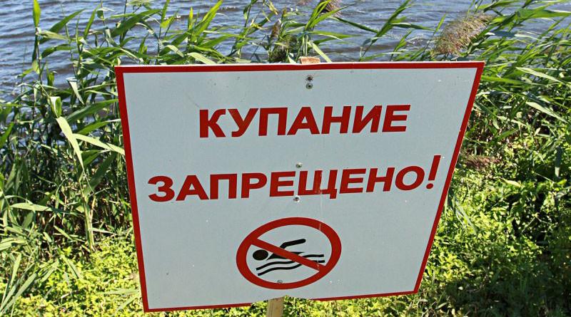 kupanie_zapret