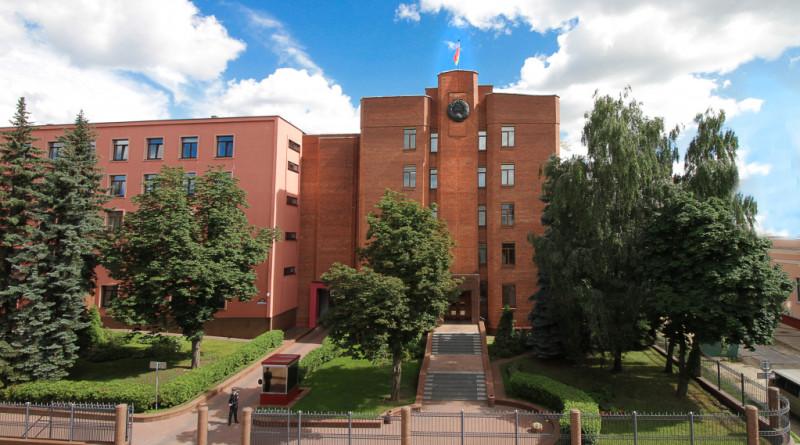 zdanie-generalnoy-prokuratury-respubliki-belarus