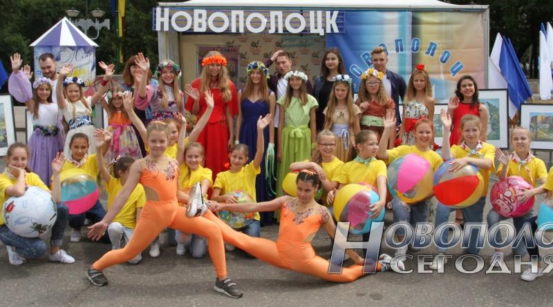 «Беларускую гасціннасць» на Славянском базаре представил Новополоцк