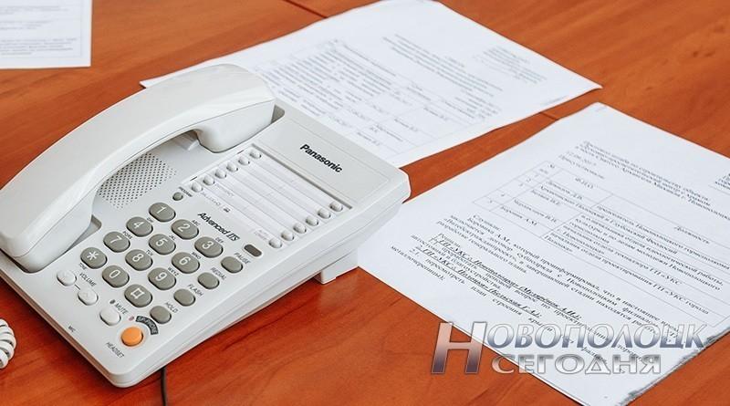 Прямые телефонные лини и прием граждан по личным вопросам в Новополоцке 17-19 июля