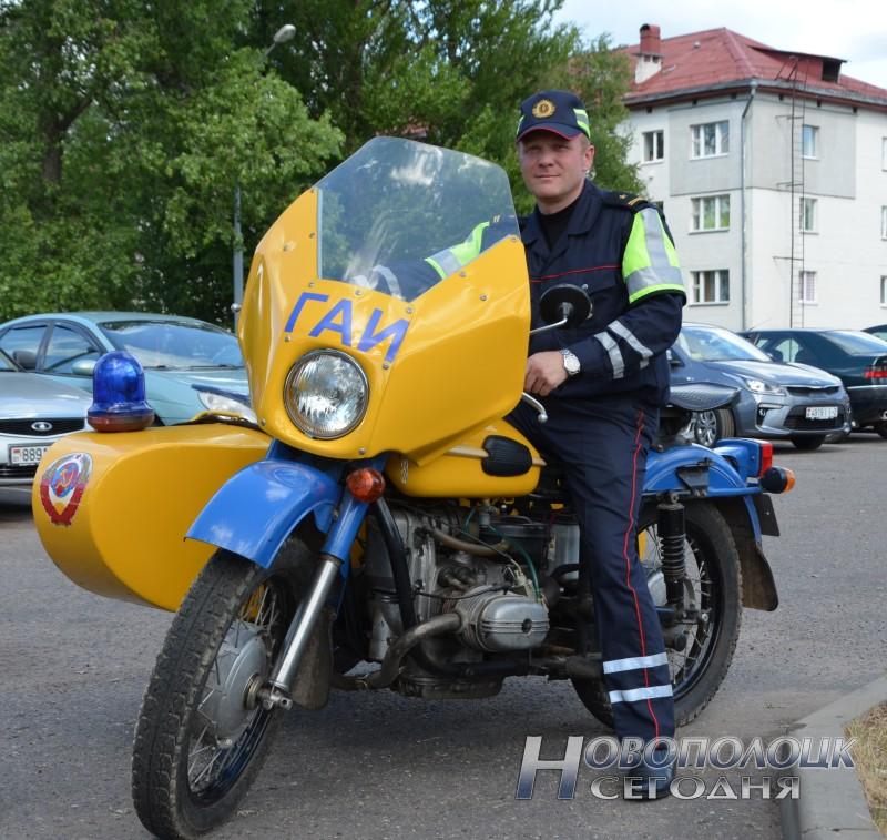 Старший госавтоинспектор отдела ГАИ Новополоцкого ГОВД Дмитрий Кулак