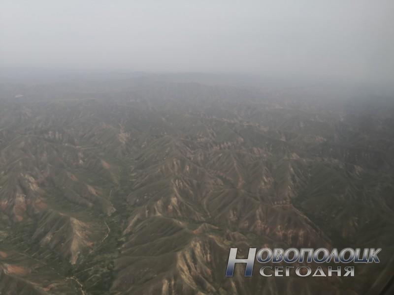 Вид из иллюминатора на подлете к Пекину