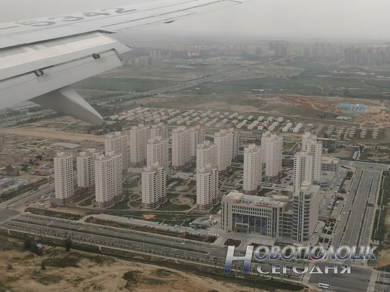 Под крылом самолёта Ланьчжоу