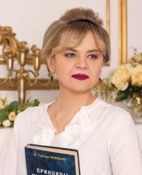 Ирина Пыл