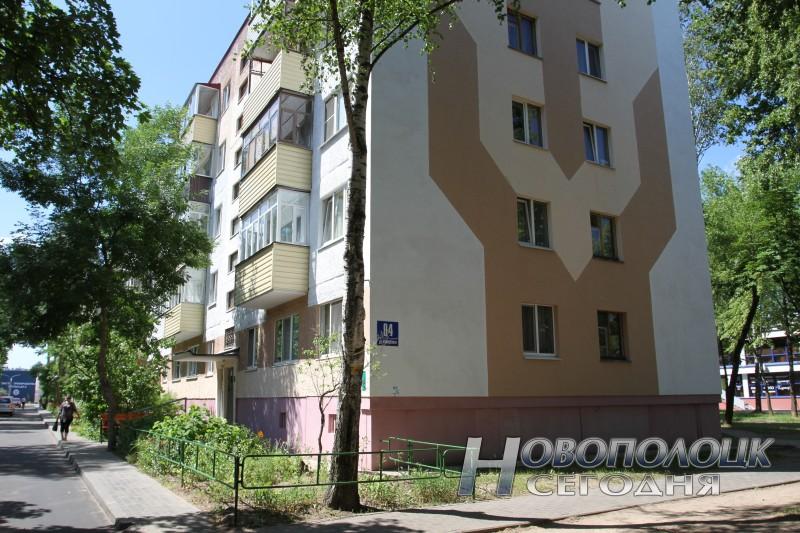 ул.Молодежная, 94