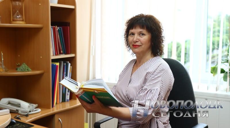 Найти и преуспеть. Профессиональный путь новополочанки Светланы Барковской в налоговой инспекции