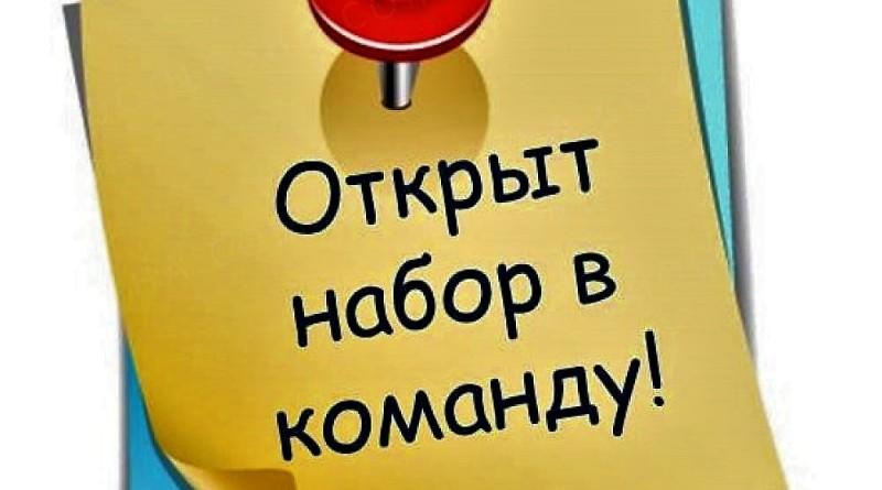 Редакция газеты «Новополоцк сегодня» пополняет команду