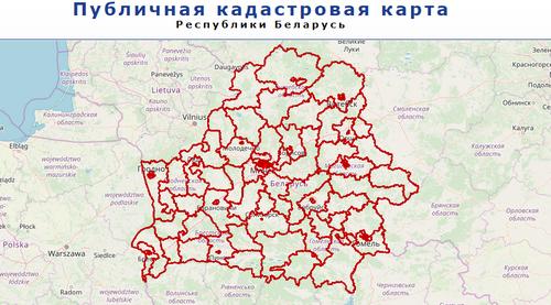 Карта избирательных округов http://rec.gov.by/ru/novosti/07-08-2019-karta-izbiratelnyh-okrugov