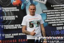 Валерий Осовский