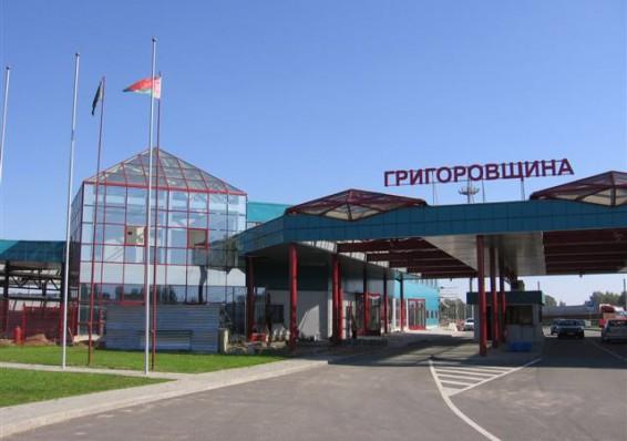 Grigorovscina