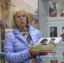 Лидия Маргелова
