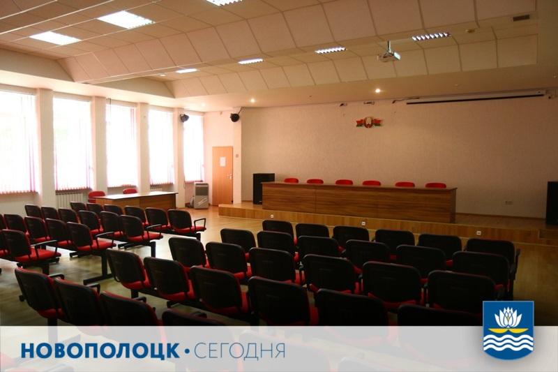 Конференц-зал на 150 мест