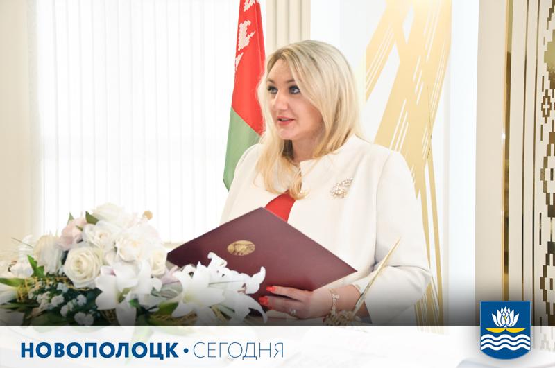 Начальник отдела ЗАГС Илона Криштопенко