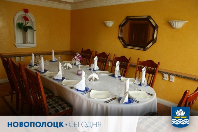 Малый зал на 10 мест