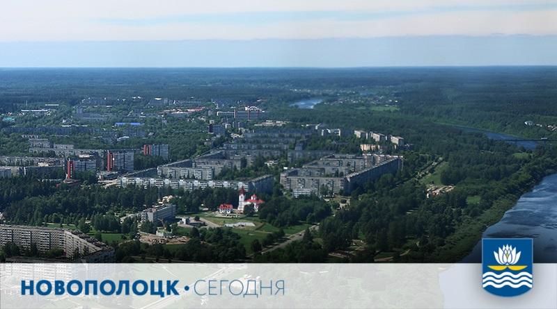 Новополоцк2