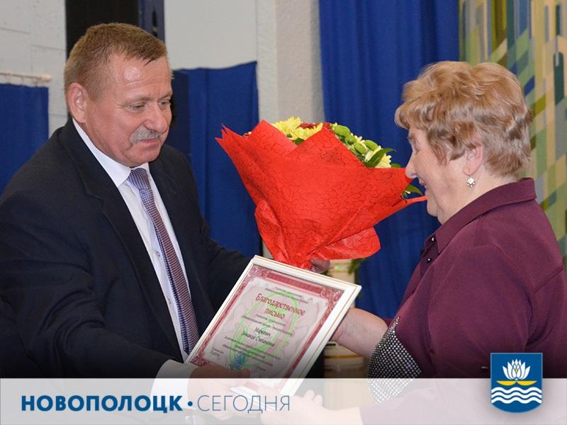 Сергей Некрасов поздравляет Зинаиду Степановну Маркевич